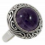 Сребърен пръстен Аметист 1218R-2