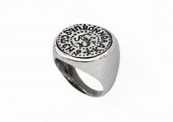 Сребърен пръстен 797R