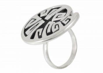 Сребърен пръстен 868R