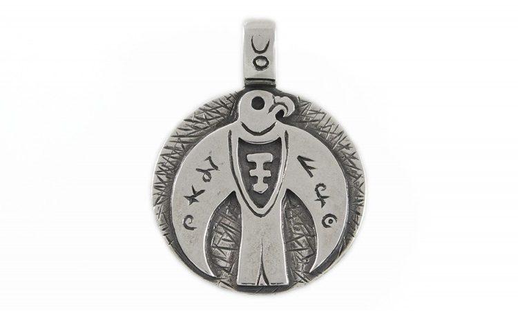 Сребърен медальон - орел M-О
