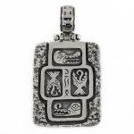 Сребърен медальон M83